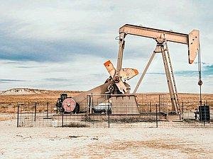 Поздравление главу ГД с Днем работников нефтяной и газовой промышленности