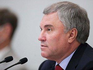 Вячеслав Володин проведал Тамбовскую область
