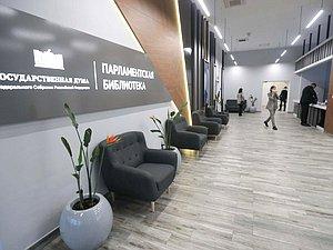Открылось новое здание Парламентской библиотеки