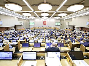 Вячеслав Володин поведал о приоритетах ГД на весеннюю сессию 2021 года