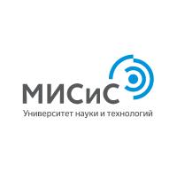 """Росатом вложит доход от вклада в эндаумент-фонд НИТУ """"МИСиС"""""""