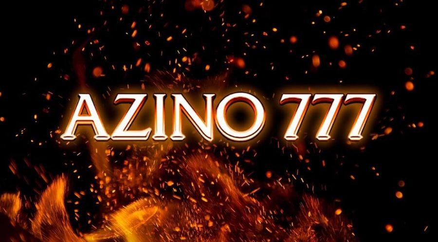 азино 777 доступное azino-777plays.com
