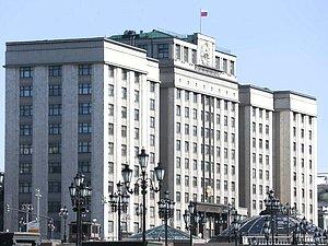 Вячеслав Володин отправил в профильный комитет проект закона Президента о ратификации продления ДСНВ