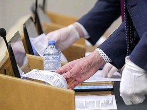 Решения, принятые на первом пленарном совещании ГД восьмого созыва