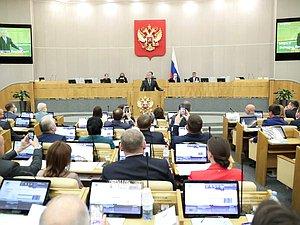 Вячеслав Володин поведал о пяти принципах работы парламента