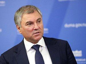 Руководитель ГД пояснил заключение о присуждении Нобелевской премии мира Дмитрию Муратову
