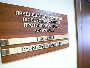 Новость: Профильный Комитет рассмотрел уточнения в закон о санкциях