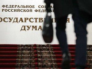 Вячеслав Володин: в парламенте все партии являются партией власти