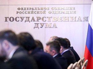 Вячеслав Володин: средний возраст народных избранников ГД восьмого созыва на год больше, чем 7-го