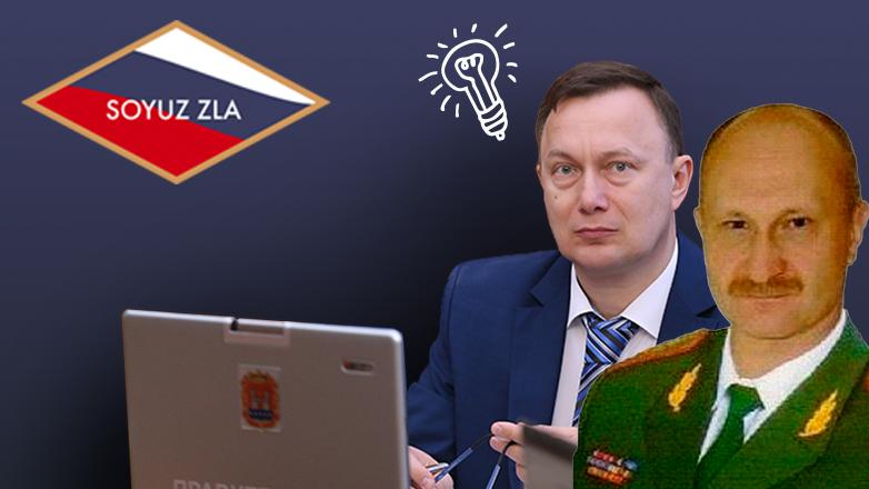"""Связи главы корпорации """"Союз"""" помогли «замять» дело Торбы"""