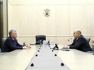 Вячеслав Володин и Михаил Мишустин обсудили подготовку к ежегодному отчету Правительства в Государст