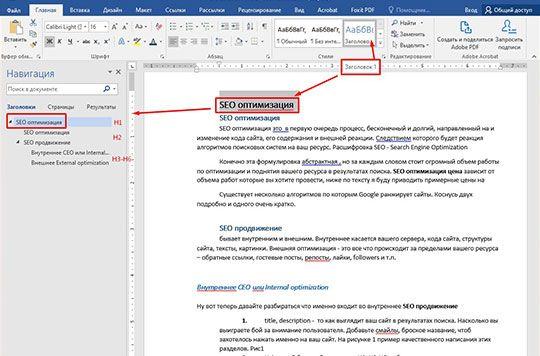 Внутренняя сео оптимизация ⌚ Краткий гайд, как сделать оптимизацию сайта самому✔️ Проверь свой сайт по чек листу, исправь и попади в ТОП -10 выдачи