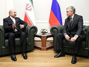 Вячеслав Володин встретился с Председателем Собрания Исламского Совета Ирана