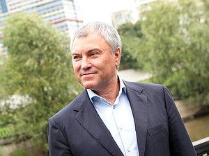 Вячеслав Володин завел личный канал в Telegram