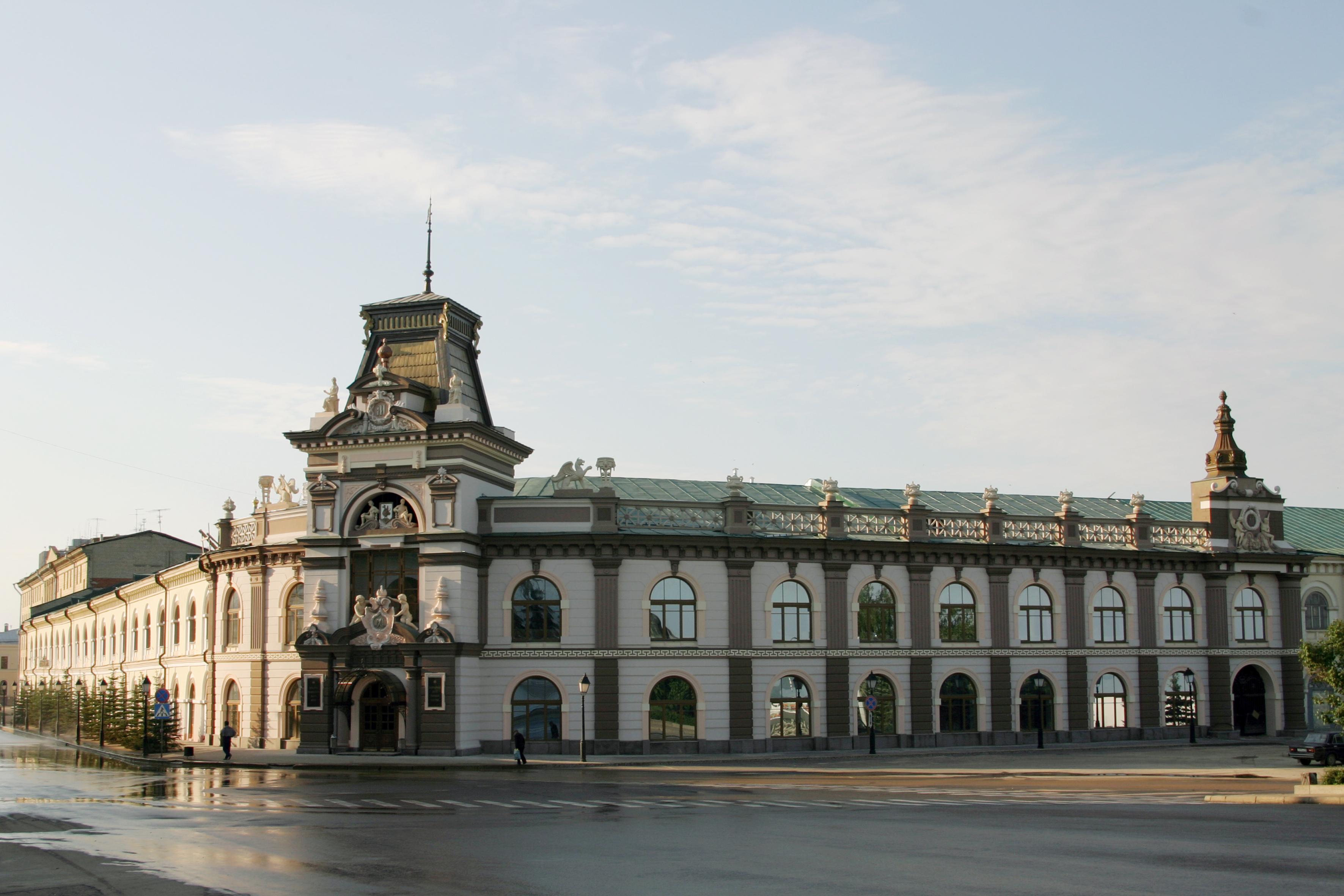 126 лет исполняется Национальному музею Республики Татарстан