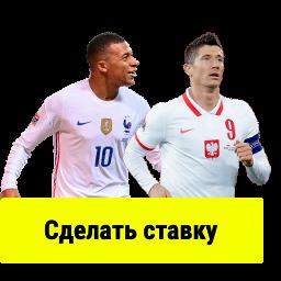 поставить на Премьер-лигу parimatch.ru