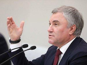 Вячеслав Володин считает, что Северная Америка надо будет подвинуться и уступить место России