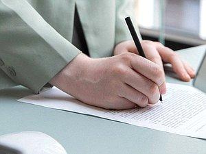 Деятельность филиалов зарубежных страховщиков в РФ регламентируют