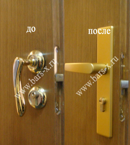 смена дверного замка