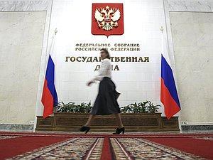 Поздравление Вячеслава Володина с Днем российского парламентаризма