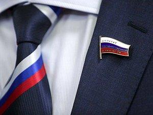 Что такое российский парламент