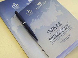 Депутаты на Совете законодателей обсудили обстоятельства с пандемией коронавируса