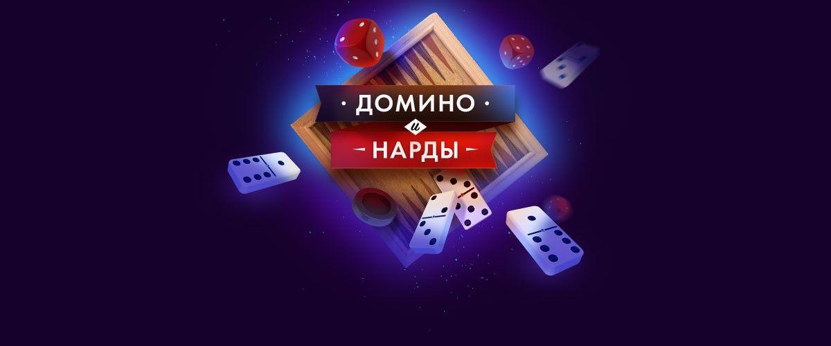 Разработчики игровых автоматов в онлайн-казино Pokermatch