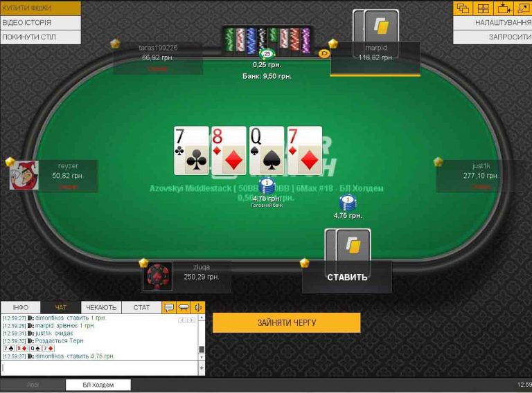 покер pokermatch777.com