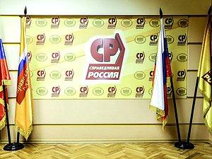 """Фракция """" Справедливая Россия """" внесла предложение Правительству распространить программу туристического кешбэ"""