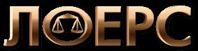 Юристы на Коломенской