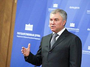 Вячеслав Володин: руководству Украины надо сделать все, чтобы реализовать минские договора