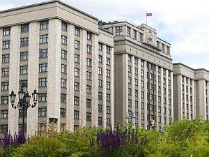Ежегодный отчет Правительства в Государственной Думе состоится 12 мая