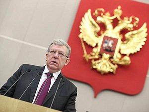 Алексей Кудрин представляет отчет Счетной палаты за 2020 год