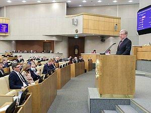 Фракции ГД пояснили работу Счетной палаты за минувший год