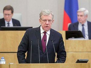 Алексей Кудрин показал отчет Счетной палаты за 2020 год