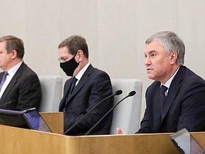 Руководитель ГД приказал подготовить экспертное заключение по положению с пальмовым маслом