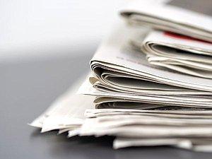 Поддержан проект закона об изменениях правил упоминания в средствах массовой информации террористических организаций