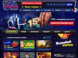 Как выбрать автомат в казино Вулкан Платинум?