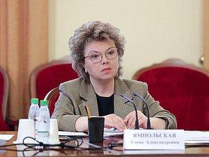 Елена Ямпольская прокомментировала предложенные Президентом меры поддержки учреждений культуры