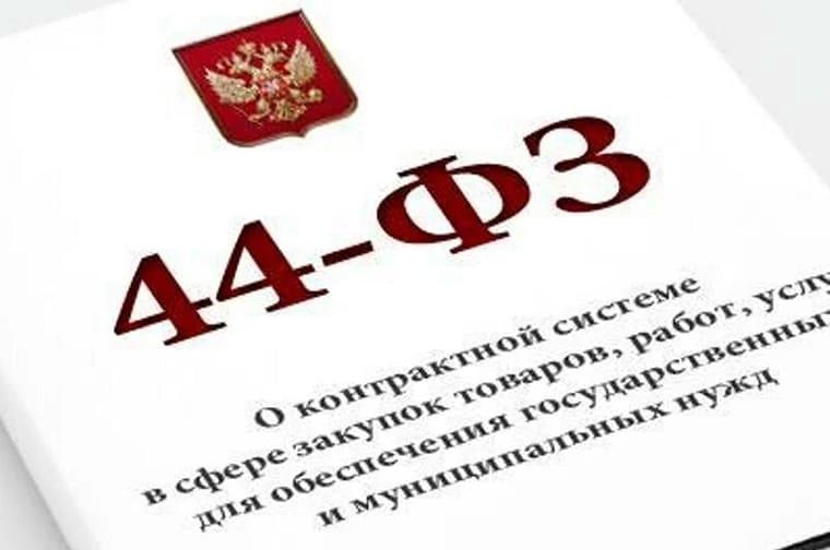 антимонопольные юристы sintezconsulting.ru