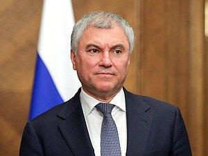 Вячеслав Володин: Чехия, Украина, Грузия, Прибалтика обязаны попросить прощения перед Россией
