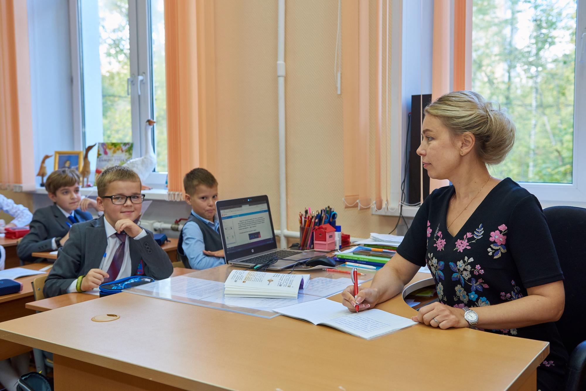 В Ульяновском педуниверситете откроется Центр непрерывного увеличения профессионального мастерства
