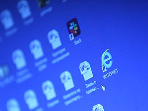 Новость: Проект закона о единой цифровой платформе занятости прошел второе чтение
