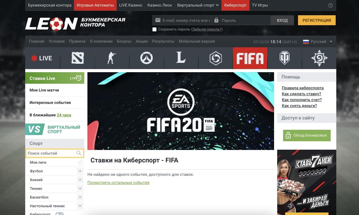 мобильное приложение Leon ru.top-21.com