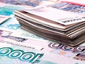 Новость: Приняты поправки о бюджетной поддержке областей