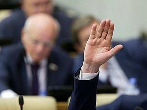 Поддержан проект закона об ограничении участия граждан России в деятельности иностранных нежелательных органи