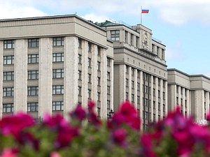 21 июня состоится встреча Президента Российской Федерации с народными избранниками Государственной Думы