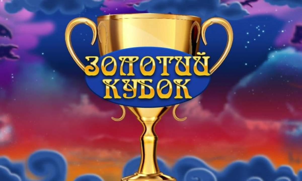казино GoldCup l-korabel.com.ua