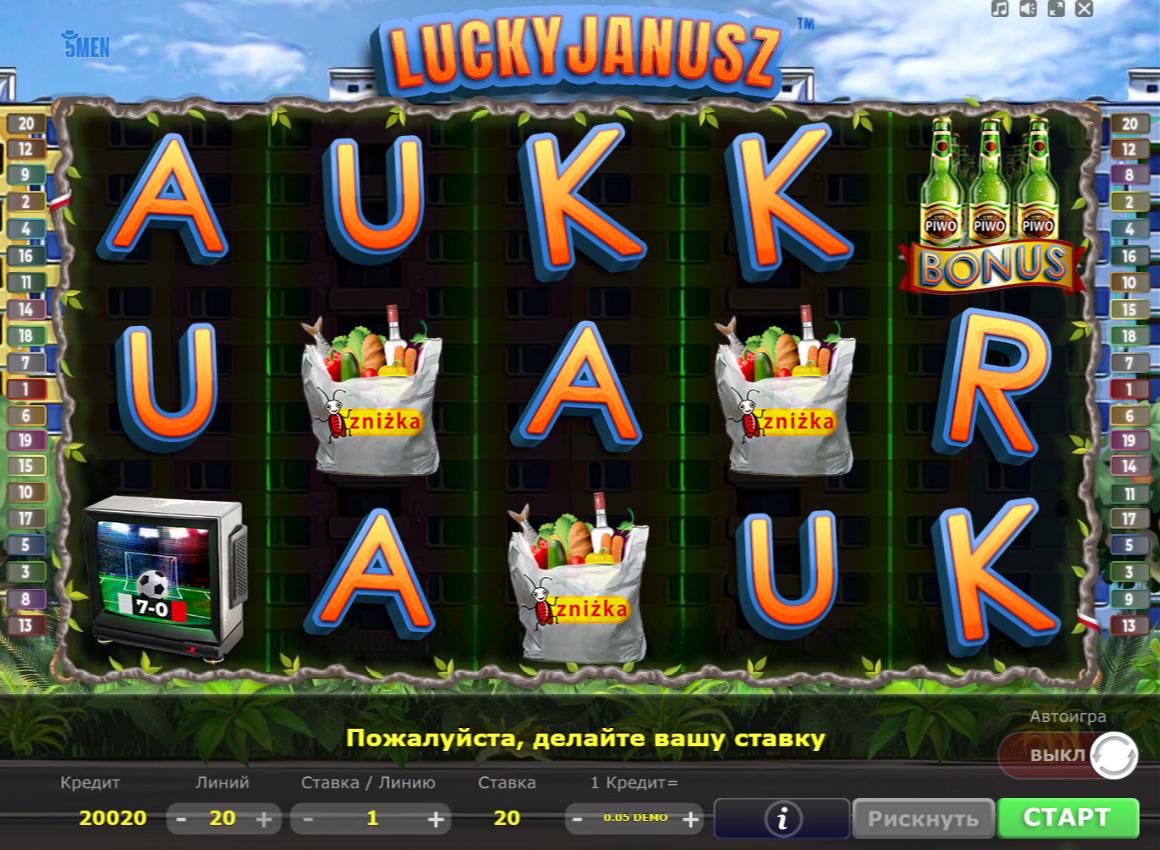 Игровой аппарат Resident и его особенности при игре онлайн