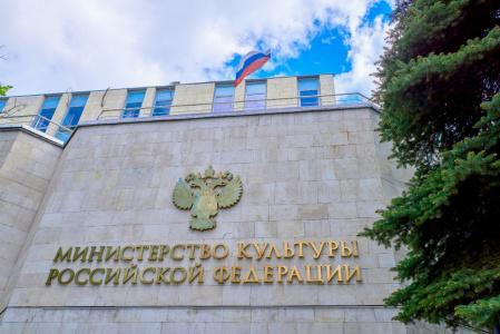 Заседания обновленных Экспертных советов Минкультуры России состоятся осенью 2021 года